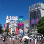 日本一地価が高く、賃料が高いのは六本木でも銀座でもなく渋谷。