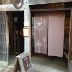 曳舟~京成曳舟~押上フィールドワーク(向島、京島地区)パート2
