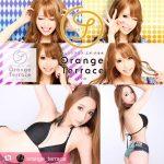 六本木オレンジテラスエボが閉店。女の子は歌舞伎町に移動。