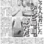 渋谷のカリスマアディ男逮捕。渋谷109SBYから連なる不良人脈。