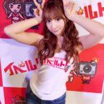 元SKE48の人気AV女優の三上悠亜さんの愛用する化粧品・コスメ。