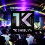 渋谷のクラブ「TK SHIBUYA」の運営会社が刑事告訴される