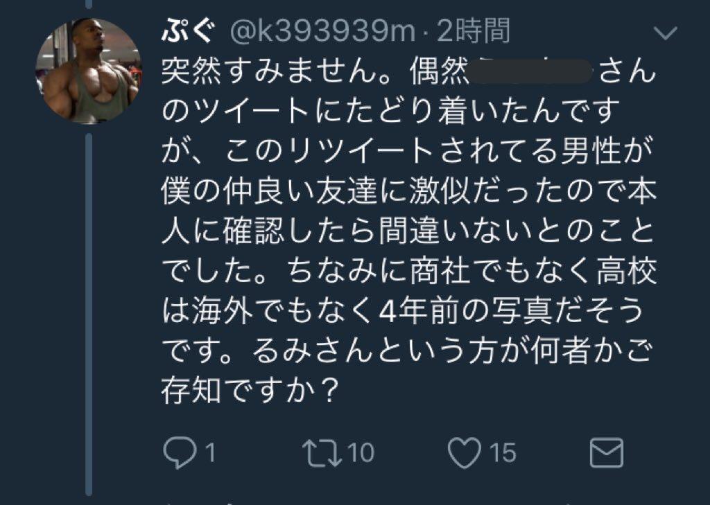 海外 パパ活 海外「悲しい…」日本での「パパ活」の実態とは