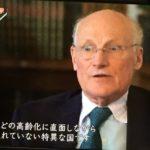 日本はこれほどの高齢化に直面しながら、移民を受け入れていない特異な国