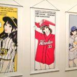 江口寿史さんのカープ女子、ソフトバンク女子、阪神女子、横浜女子がかわいい!