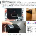 麻布十番のメンズエステ「レジーナ」でオーナーの鈴木孝司氏による盗撮被害。