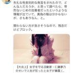 駒崎弘樹VS仁藤夢乃。駒崎弘樹が仁藤夢乃に喧嘩をふっかける。