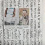 神戸新聞の連載「ゆがむ境界。現代裏社会事情」が面白い。