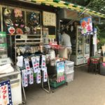 上野東照宮の第一売店が昭和レトロで良い。