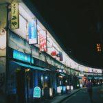 横浜の闇市の歴史を残す都橋商店街ビル