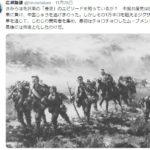 本当に強固な組織、コミュニティは毛沢東の長征のようにしてできあがる。