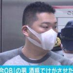 五反田のキャバクラで客殴りけがさせた疑い「大田連合OB」のメンバー逮捕