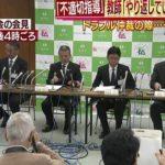 松戸市教育委員会が教師が「やり返していい」と言って問題に。