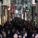 なんと大阪が世界の物価高い都市5位に選ばれました!日本一物価が高いのは大阪だった。