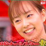 卓球の石川佳純選手が見るたびに美人になっていきます。