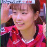 卓球の石川佳純さんは経世会のドン竹下登総理とDAIGOの親戚なので人間力、人としての魅力がめちゃくちゃ高い。