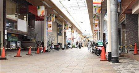 神戸 弘道 会