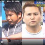 福生市の不良グループ7人が立川のコンビニで住吉会幸平一家組員をワインボトルで殺人未遂。