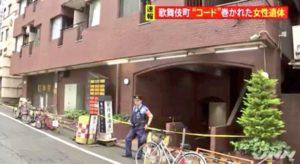 歌舞 伎町 ライオンズ マンション