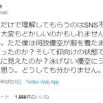 高知県南国市下田川の小2が川で死亡した事件は事故ではなくいじめによる殺人だった!父親が涙の告発!