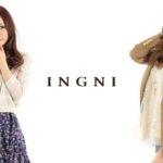 INGNI(イング)の女性社員が過労死。お兄さんが妹の過酷労働を告発!