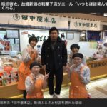 ラグビー稲垣啓太さんは新潟市をこよなく愛している。