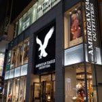アメリカンイーグル事業撤退。ECを含む国内店舗を全店閉店すると発表