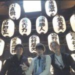 沢尻エリカさんと交際していたとされるデザイナーのナオキ(横川直樹)を逮捕!ナオキ(横川直樹)はエイベックスから沢尻さんを色管理してクスリ漬けにする役割だった。