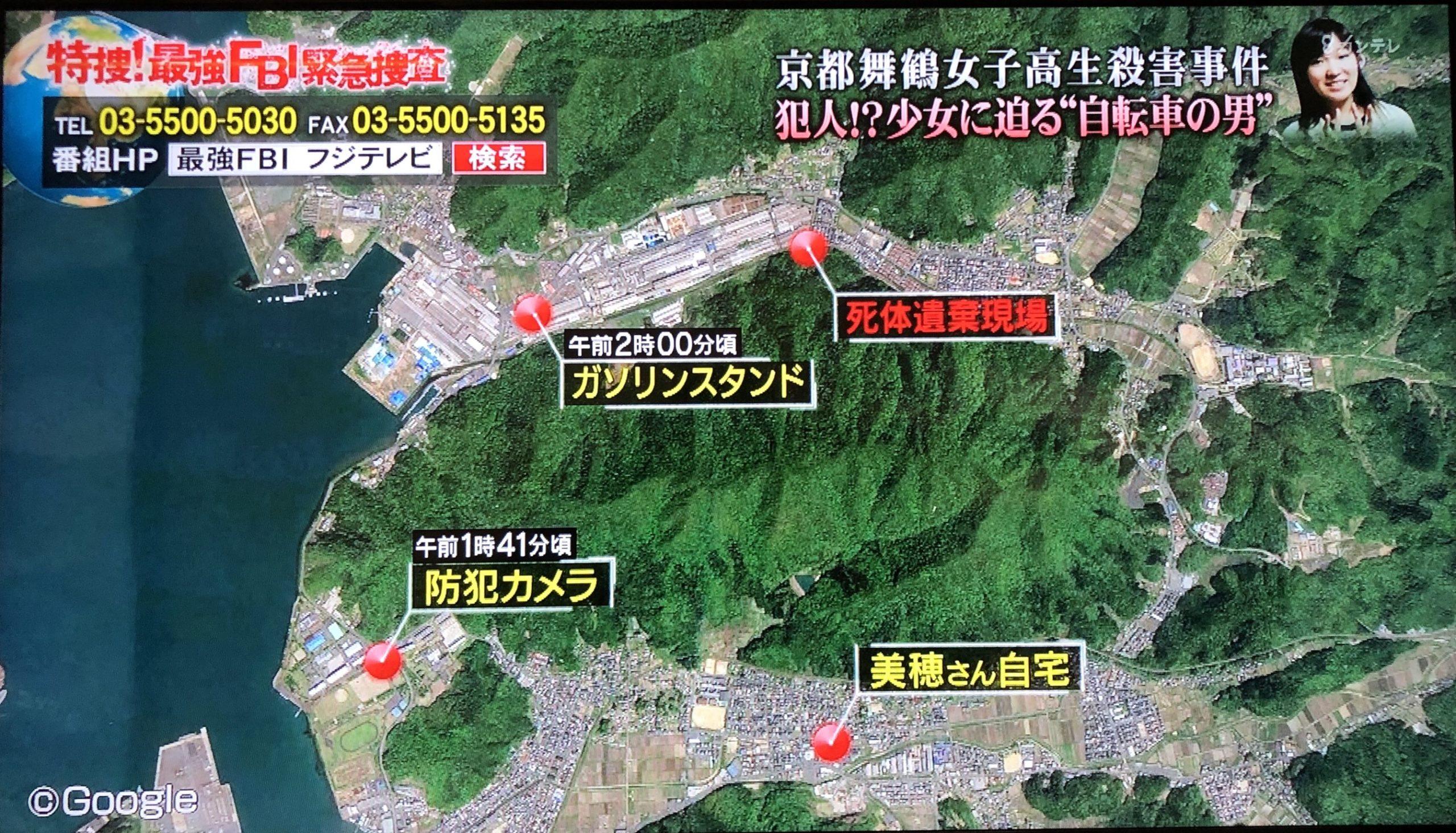 女子 殺害 犯人 事件 高生 舞鶴 行方不明から2日後、雑木林で発見された女子高生の遺体…軍港の町で何が起こったのか