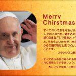 カトリック教会のローマ教皇(フランシスコ教皇)は若かりし頃はナイトクラブの最強用心棒だった。