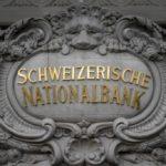 スイス銀行のバックにいるのがアメリカCIA、DS、イルミナティ。スイス銀行はめちゃくちゃ恐ろしい機関。