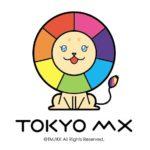 東京メトロポリタンテレビジョン(東京MX)が優勝したホストにスーパーカーを渡さない詐欺行為!!(朝日新聞)