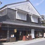 三重県伊勢市の赤福餅は山口組弘道会のフロント企業。赤福は会長が辞任せず開き直って「弘道会」の代紋赤福を販売した方がいいと思います。