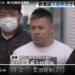 稲川会系金原組組員が神戸山口組系のキャバクラ店のボーイに唾を吐きかけたとして逮捕。山梨県道志村の小倉美咲さん誘拐事件の別件逮捕か。