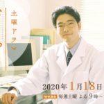 NHKの「心の傷を癒すということ」というドラマが素晴らしかった裏で精神科医の闇を見た!