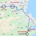 徳島県阿南市の海上自衛官三笠睦彦さんはCIAに自殺と見せかけて殺された。