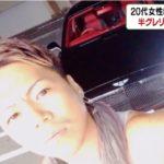 大阪府堺市中区、東区を本拠地とする構成員60人の半グレグループ「風花一門」が女の子を無理やり風俗店で働かせていたとして逮捕!(日刊スポーツ)