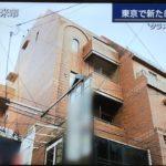 福岡県久留米市のナイトクラブMABINI(マビニ)で11人のクラスター感染。