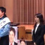 大阪の吉村知事の奥さんがめちゃくちゃ美人。