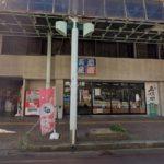 新潟県長岡市の酒類の卸販売、酒・味噌・醤油などの小売り事業を展開する(資)美濃屋支店がコロナの影響で倒産(フジテレビ)