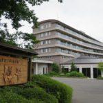 福島県の二本松市岳温泉で「櫟平(くぬぎだいら)ホテル」を経営する泉屋旅館がコロナの影響で倒産(東京商工リサーチ)