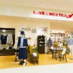 全国の百貨店や大型商業施設内で52店舗運営していた婦人服ブランド「ハヴァナイストリップ」が倒産(帝国データバンク)