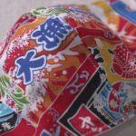 岩手県大槌町の「おおつちおばちゃんくらぶ」の大漁旗マスクが人気に(NHKニュース)