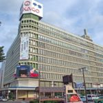 福島県福島市の創業146年の老舗百貨店「中合福島店」がコロナの影響で閉店(福島中央テレビ)