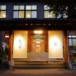 長野県上田市別所温泉で「かわせみの宿」を経営していた別所観光ホテルがコロナの影響で倒産(帝国データバンク)