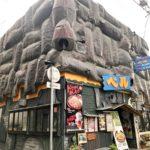 びっくりドンキーの原点、1号店は岩手県盛岡市の大通商店街にある「ベル」