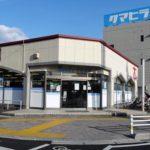 島根県のブックス文化の友がコロナの影響で倒産(IBニュース)