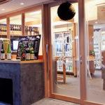 銀座酒造検校がコロナの影響で閉店。