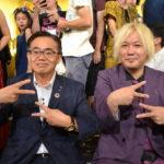 愛知県の大村知事はCIA、ディープステイト(軍産複合体)の手先。大村知事こそがまさに利権屋の悪そのもの!