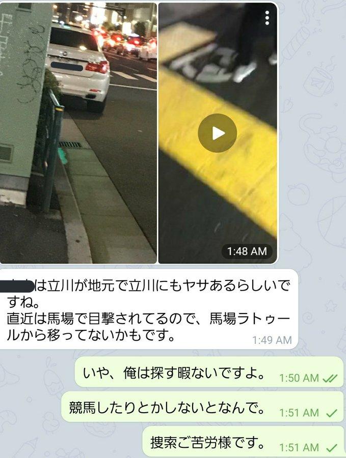 ナチュラル 新宿 木山 兄弟 スカウト 会社